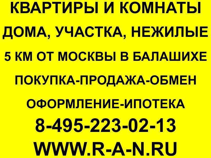 доступная московская мебель жуковский